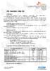 Техническое описание (TDS) ZIC Racing 10W-50