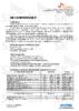 Техническое описание (TDS) ZIC SK Compressor P.