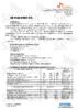 Техническое описание (TDS) ZIC SK Machine Oil