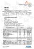 Техническое описание (TDS) ZIC SK SAO