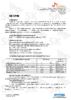 Техническое описание (TDS) ZIC SK SPIN