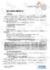 Техническое описание (TDS) ZIC SK Super Freeze S