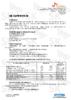 Техническое описание (TDS) ZIC SK Supervis N