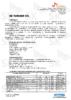 Техническое описание (TDS) ZIC SK Turbine Oil