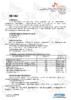Техническое описание (TDS) ZIC SK VAC