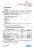 Техническое описание (TDS) ZIC UTF 65