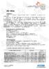 Техническое описание (TDS) ZIC Vega 46