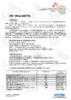 Техническое описание (TDS) ZIC Vega Arctic 32