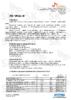 Техническое описание (TDS) ZIC Vega LX 32