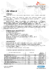 Техническое описание (TDS) ZIC Vega LX 46