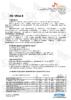 Техническое описание (TDS) ZIC Vega X 22