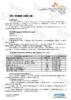Техническое описание (TDS) ZIC X3000 10W-30