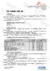 Техническое описание (TDS) ZIC X3000 15W-40