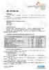 Техническое описание (TDS) ZIC X5 5W-30
