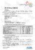 Техническое описание (TDS) ZIC X5 Diesel 10W-40
