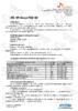 Техническое описание (TDS) ZIC X5 Diesel 5W-30