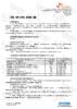 Техническое описание (TDS) ZIC X5 LPG 10W-40