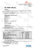 Техническое описание (TDS) ZIC X5000 10W-40