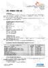 Техническое описание (TDS) ZIC X5000 15W-40