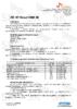 Техническое описание (TDS) ZIC X7 Diesel 10W-40