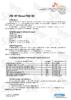 Техническое описание (TDS) ZIC X7 Diesel 5W-30