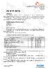 Техническое описание (TDS) ZIC X7 FE 0W-20