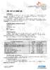 Техническое описание (TDS) ZIC X7 LS 10W-30
