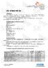 Техническое описание (TDS) ZIC X7000 5W-30