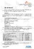 Техническое описание (TDS) ZIC X9 5W-30