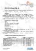 Техническое описание (TDS) ZIC X9 LS Diesel 5W-40