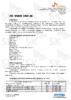 Техническое описание (TDS) ZIC X9000 10W-40
