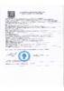 Декларация соответствия Роснефть Kinetic MT 80W-85 (по 08.10.2020г.)