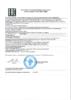 Декларация соответствия Роснефть Maximum 20W-50 (по 21.12.2020г.)
