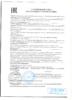 Декларация соответствия Роснефть Maximum 5W-40 SL_CF (по 01.10.2017г.)