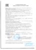 Декларация соответствия Роснефть Optimum Diesel 15W-40 CF-4_SJ (по 25.09.2017г.)