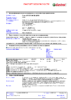 Паспорт безопасности Castrol EDGE 0W-30 A5_B5