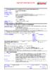 Паспорт безопасности Castrol EDGE 5W-40 С3