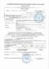 Паспорт безопасности Liqui Moly AdBlue 32,5% (до 18.12.2020г.)