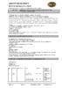 Паспорт безопасности Mannol Stahlsynt Ultra 5W-50