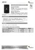 Техническое описание (TDS) Роснефть АМТ-300