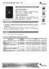 Техническое описание (TDS) Роснефть ИГП-18, 30, 38, 49, 72 ,91, 114