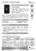 Техническое описание (TDS) Роснефть ИТД-68, 100, 150, 220, 320, 460, 680