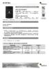Техническое описание (TDS) Роснефть И-100 Р(С)