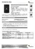 Техническое описание (TDS) Роснефть Кп-8С