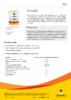 Техническое описание (TDS) Роснефть Литол-24