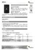 Техническое описание (TDS) Роснефть МГБ-10