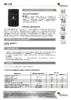 Техническое описание (TDS) Роснефть МГ-15-В кл.I