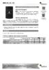 Техническое описание (TDS) Роснефть МЗМ-16, 26, 120