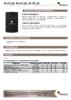 Техническое описание (TDS) Роснефть М-10Г2ЦС, М-14Г2ЦС, М-16Г2ЦС