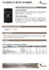 Техническое описание (TDS) Роснефть М-10ДЦЛ20, М-14ДЦЛ20, М-14ДЦЛ30
